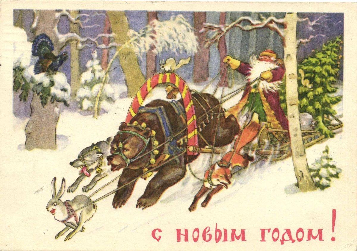 Открытка с новым годом 70 годов, надписью