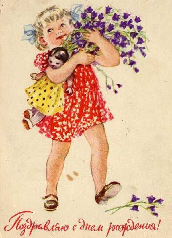 Открытки почтовые мама, объемным изображением внутри