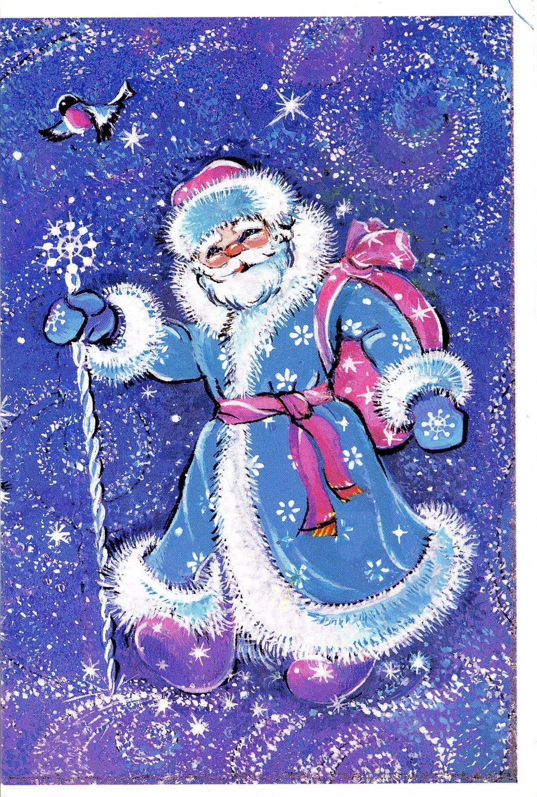 Мужчина, картинка новый год открытка