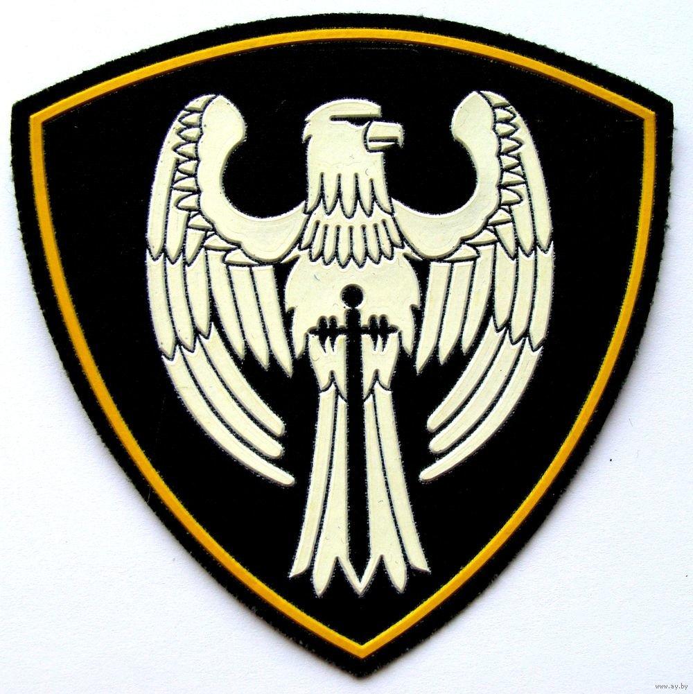вв россии логотип популярный сорт проверило
