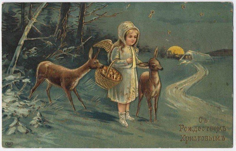 Открытки 18-19 веков рождество, живые открытки