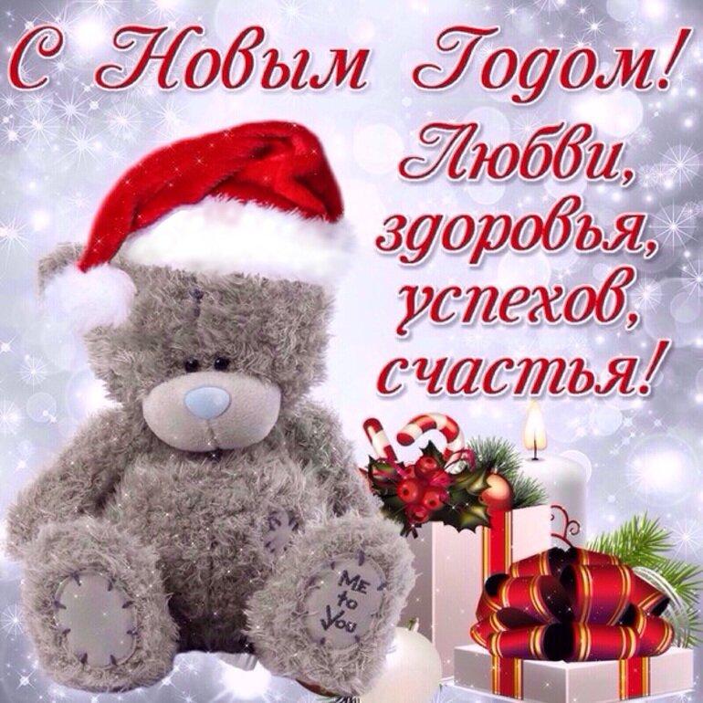 Пони дружба, поздравления с новый годом в картинках