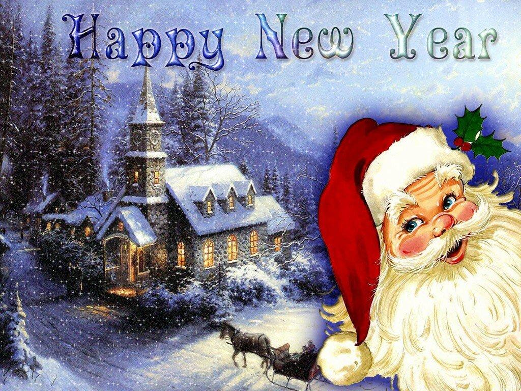 Открытки новый год английском