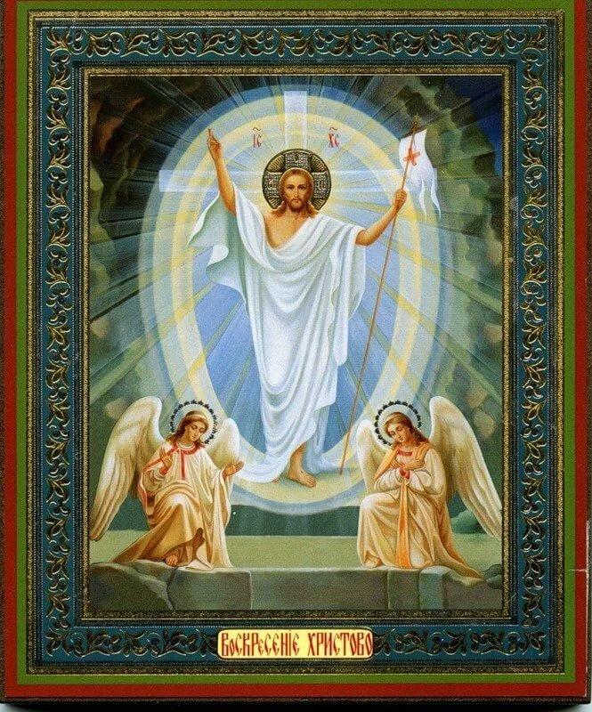 Открытка воскресение господне, новым годом мамочка