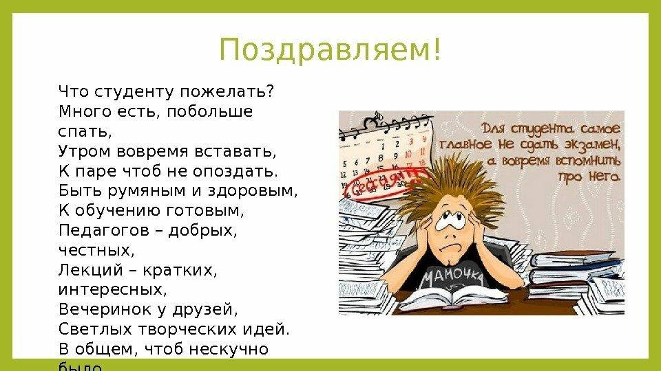 Каменска-уральского открытки, открытки с посвящением в студенты