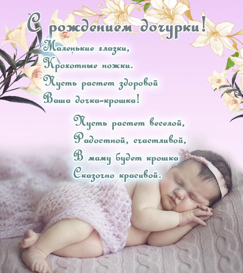 Днем, картинки с рождением второго ребенка дочки