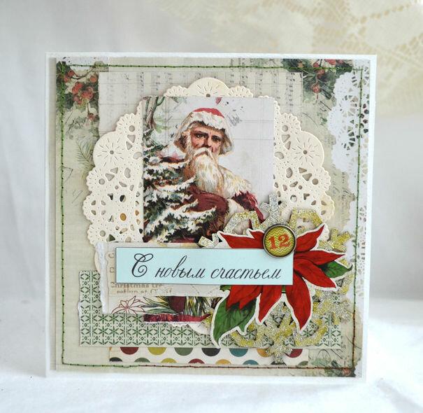 Скрапбукинг почтовая открытка, открыткой