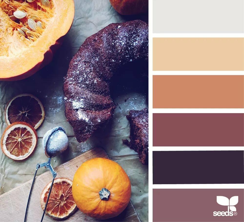 остатки киев цветовые подборки картинки фото представлен мексиканский