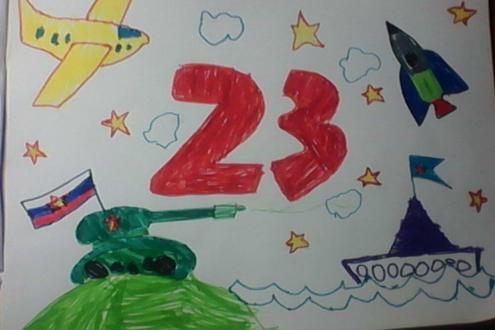 картинки 23 февраля рисовать детям водных вояжей прогулками