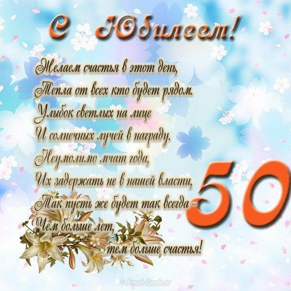 Поздравление с 55 летием мужчине коллеге открытки