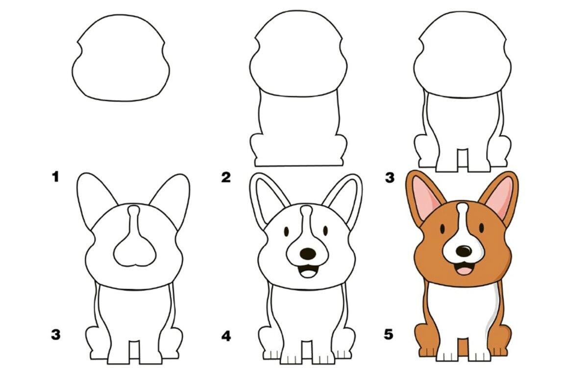 Легкие картинки как нарисовать собаку