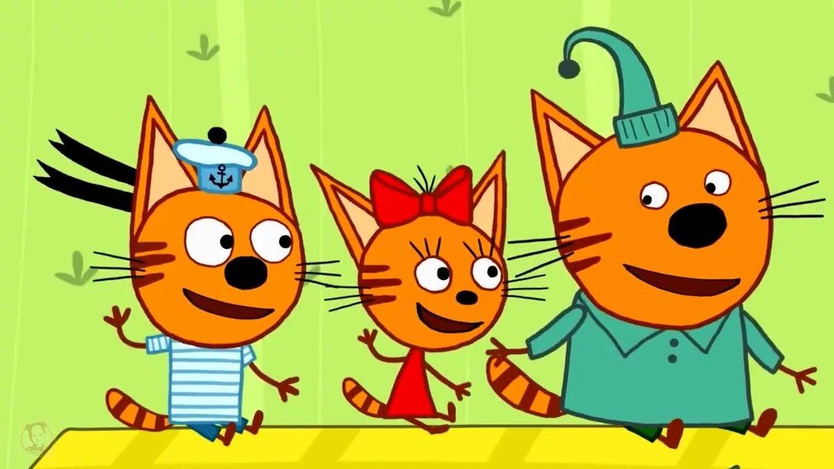 Картинка, смешные картинки три кота мультик