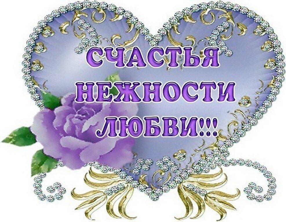 Картинки здоровья счастья радости любви, елочка. квиллинг ржака