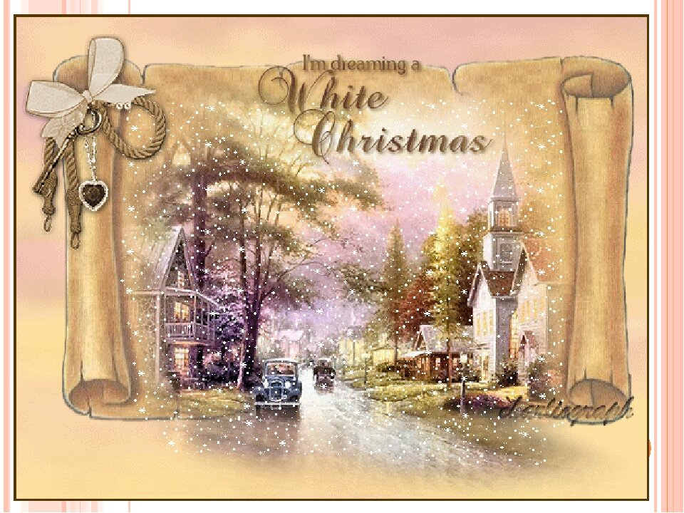 Рождественская открытка на немецком языке, днем рождения