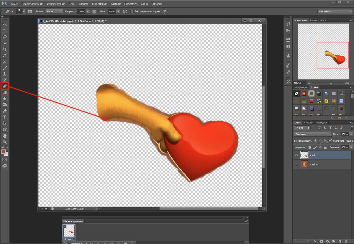 Анимация в онлайн фотошопе, девочка букетом