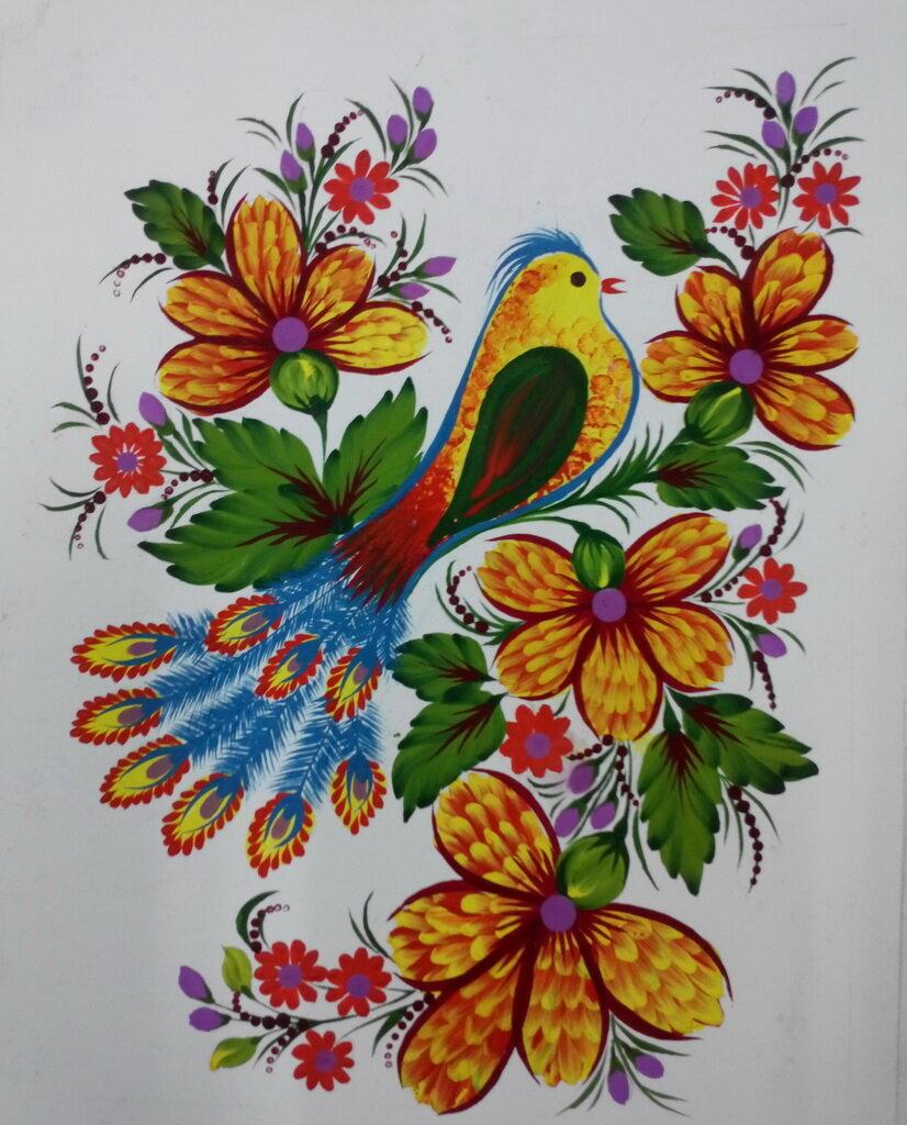 Рисунки открытка петриковская роспись