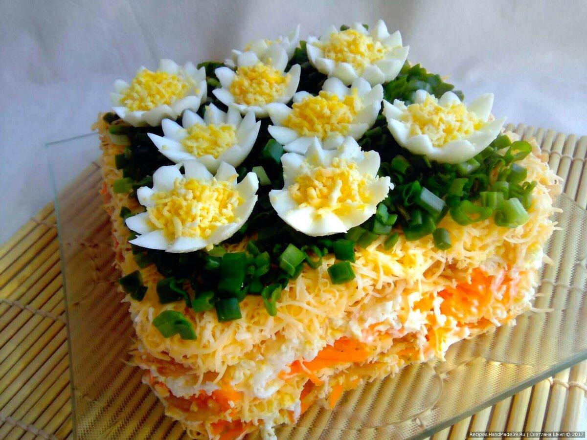 салат три цветка рецепт и фото печать фотографий создание
