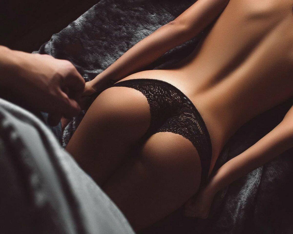 Фото секс попки каф, смотреть шикарная девушка порно неграми