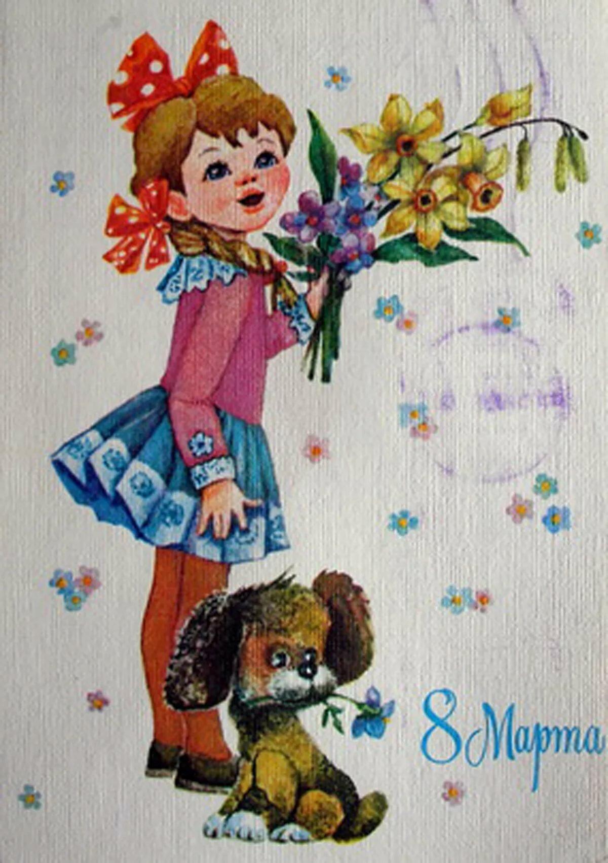 Детские открытки о 8 марта