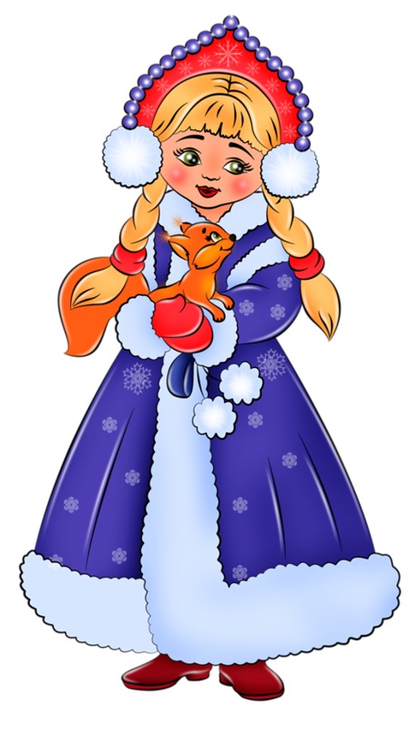 Картинки снегурочка для детей на прозрачном фоне