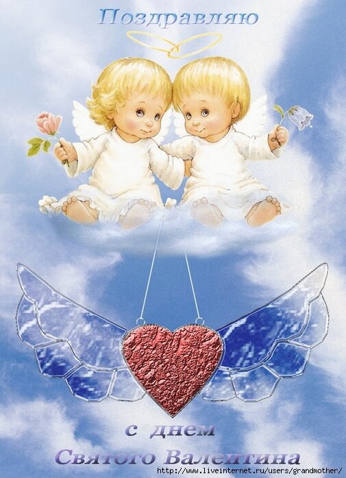 Поздравление с 14 февраля доченьке