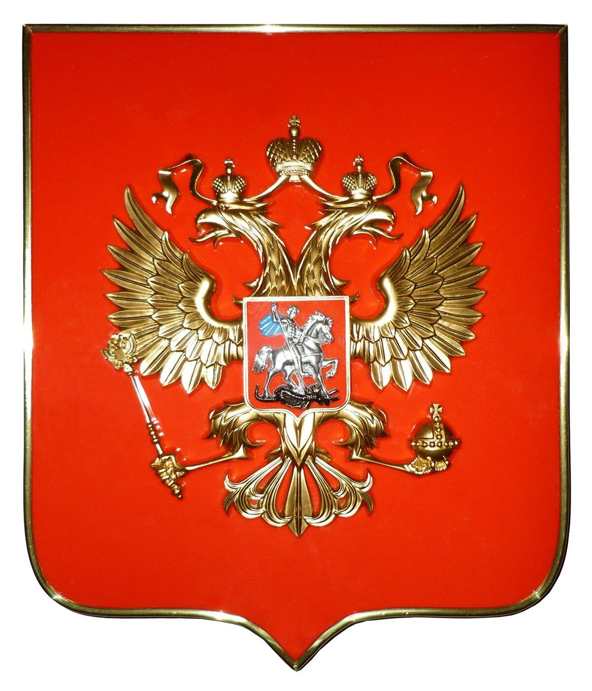 Герб россии орел картинка