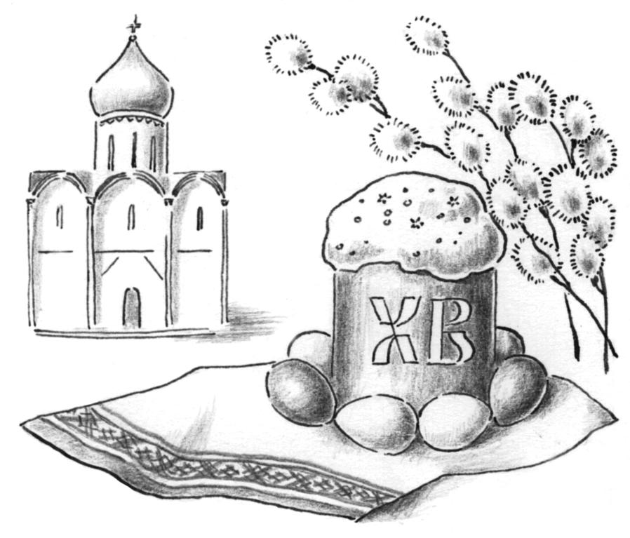 Рисунки медвежонок с зайчиком едят