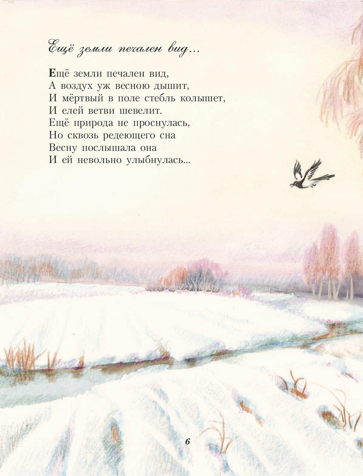 Картинки строчек стихов поздравления