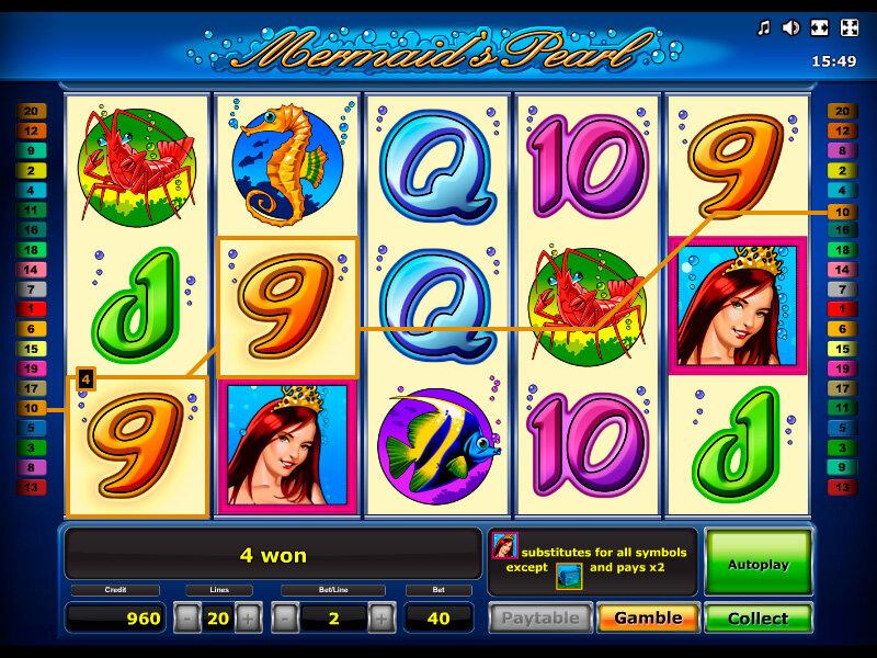 Бесплатно играть в игровые автоматы вулкан и геминаторы скачать на копмпьютер игровые аппараты бесплатно