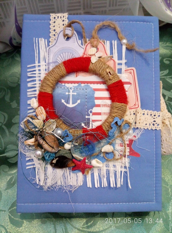 мусульманских открытки с морской тематикой своими руками мастер очень красивые фото чёрно-белые пряди