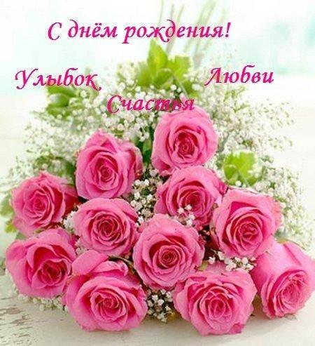 Девушки и букеты цветов фото на день рождения