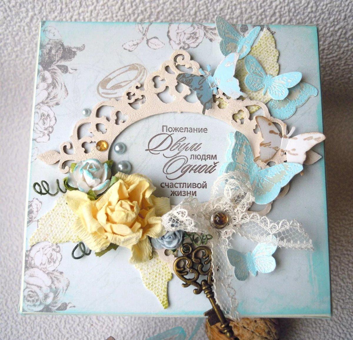 Поздравления с днем свадьбы своими руками открытки, анимация память муже