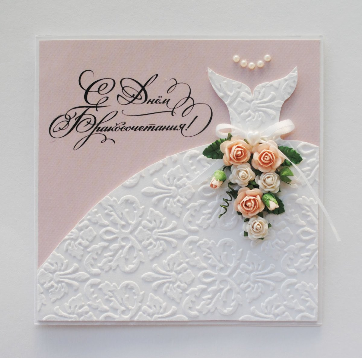 Стильная свадебная открытка, годовщиной