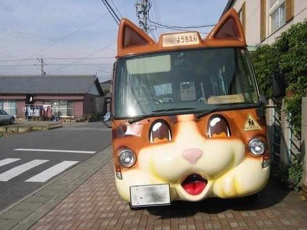 Рисунки смешного автобуса, поздравления новорожденной