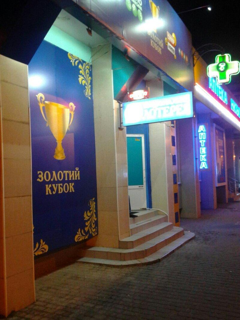 Как работают игровые автоматы в г.сочи какое казино хорошо для блек джека
