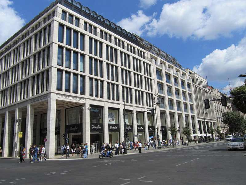 Торгово-офисно-жилой комплекс Upper Eastside Berlin