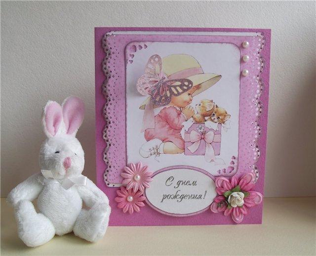 Фото открыток для девочек своими руками