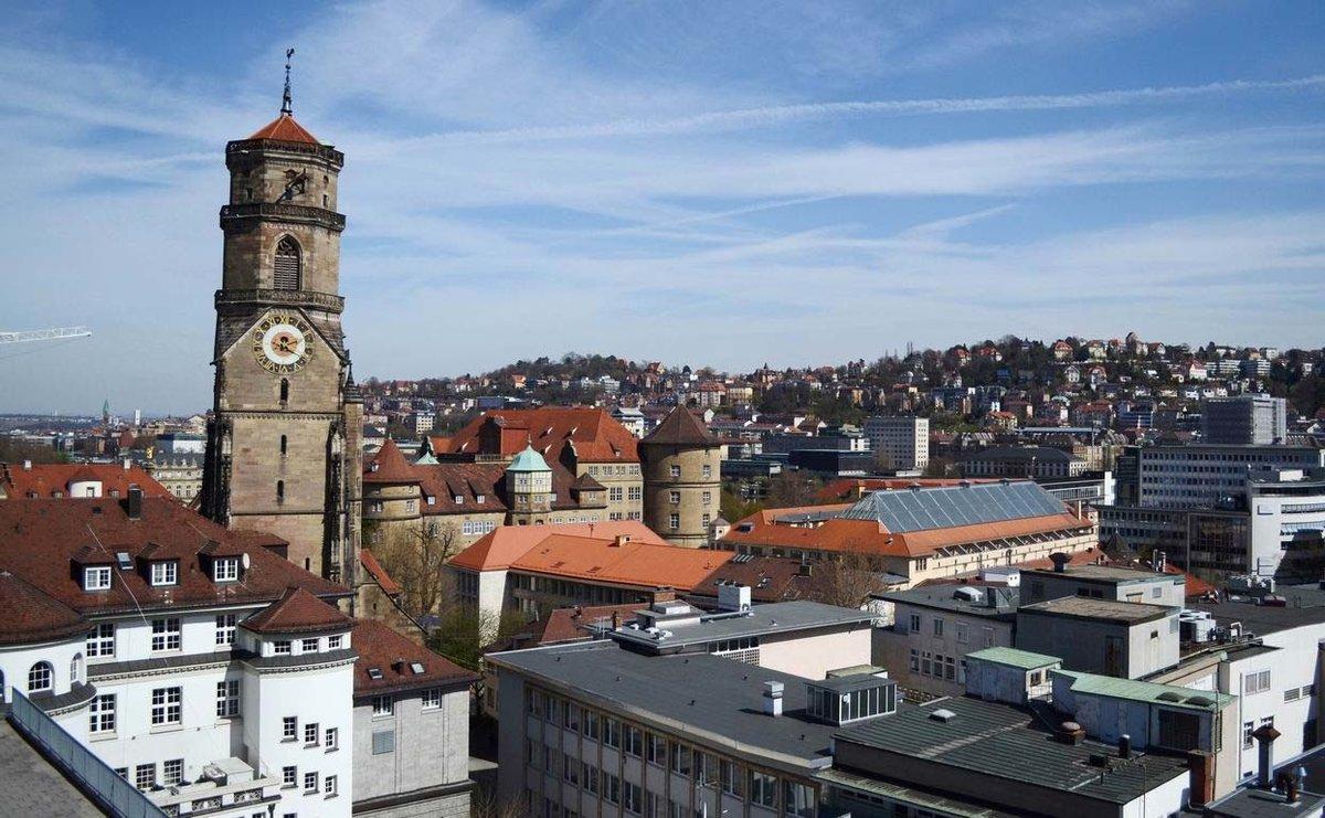 GISMETEO погода в Штутгарте сегодня прогноз погоды на