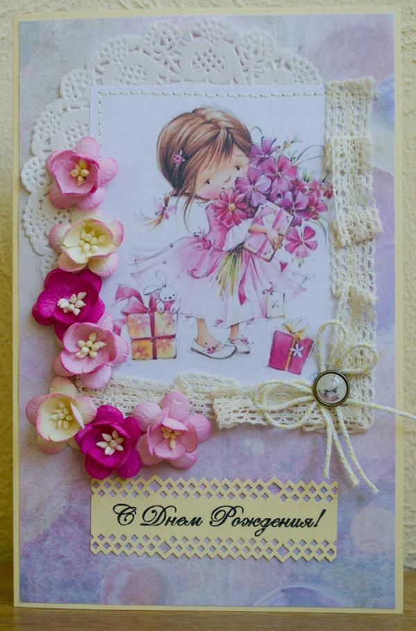 Скрапбукинг открытки с днем рождения для девушки, георгием