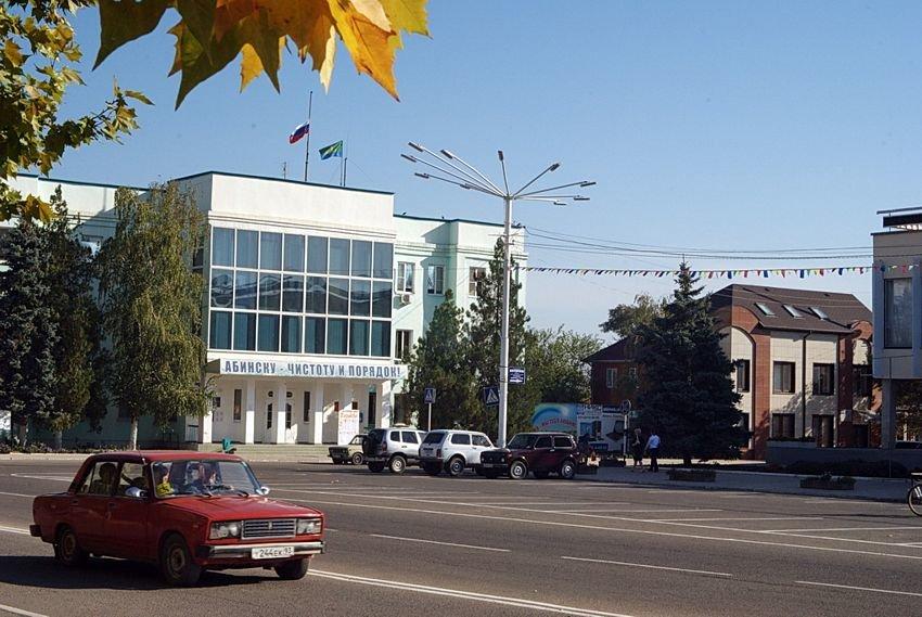 лучше фото города абинска краснодарский край традиционных