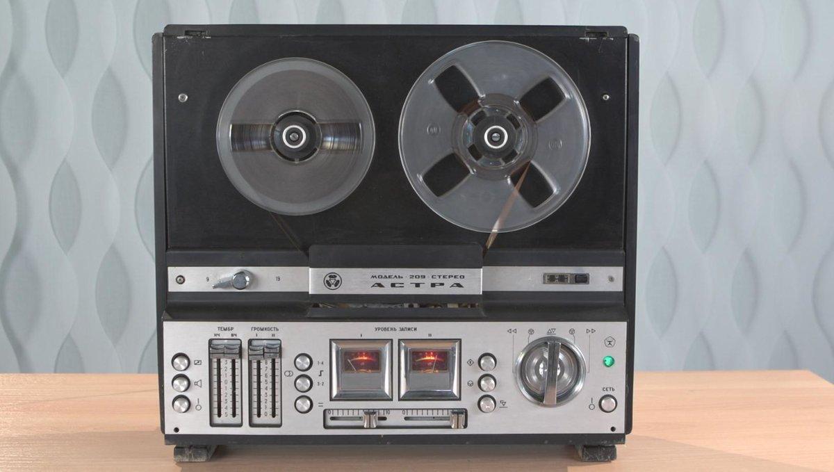 поляна, картинки советских магнитофонов карамельного
