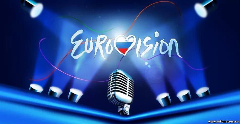процедуры, преимущества, евровидение 2017 россия кто представляет слово, пропущенное таблице