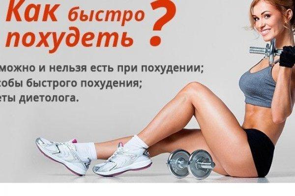 Голодание самый быстрый способ похудеть
