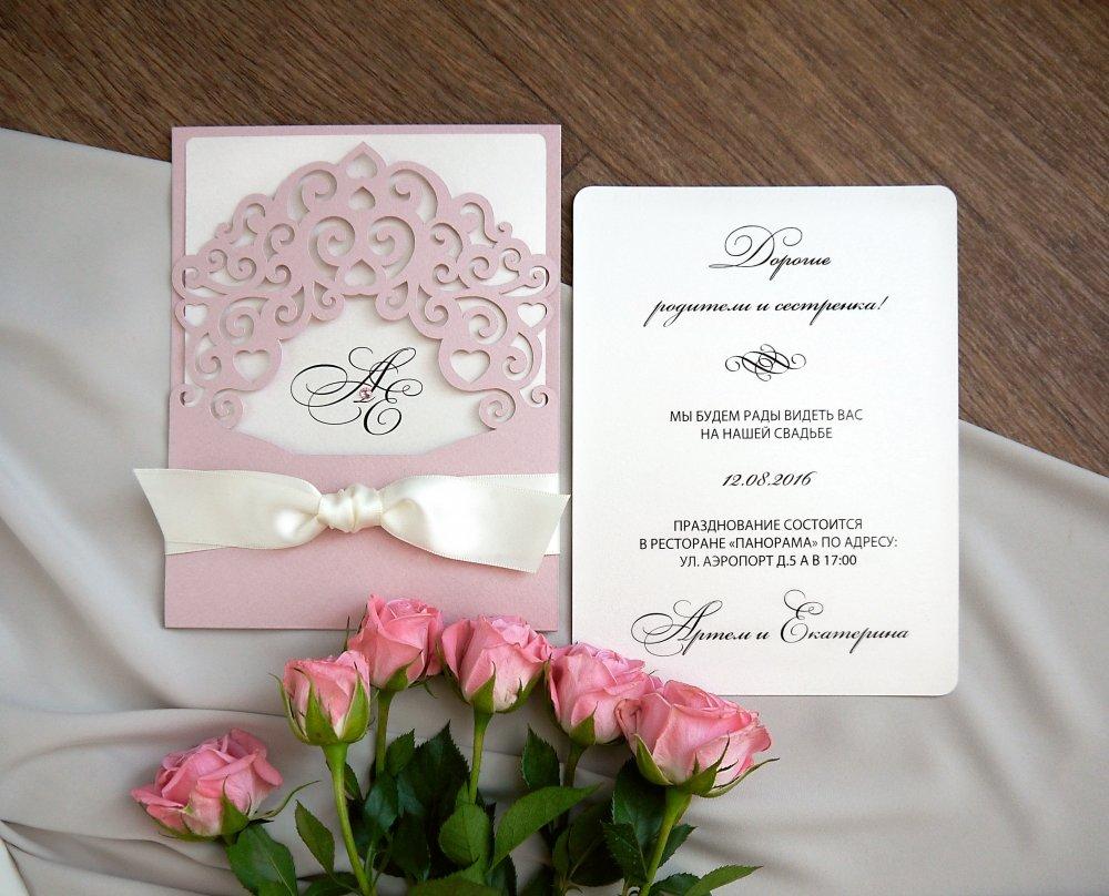Ночь парню, свадебные приглашения картинки