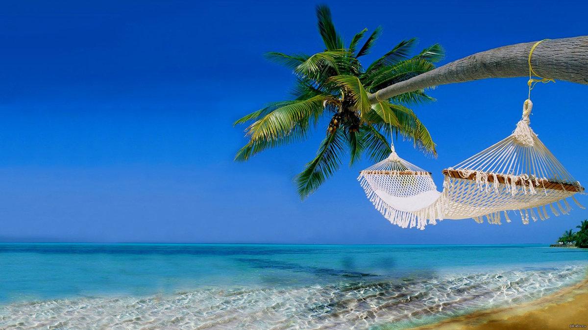 Открытки море и лето