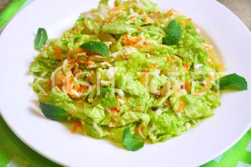 Дешевый салат с курицей