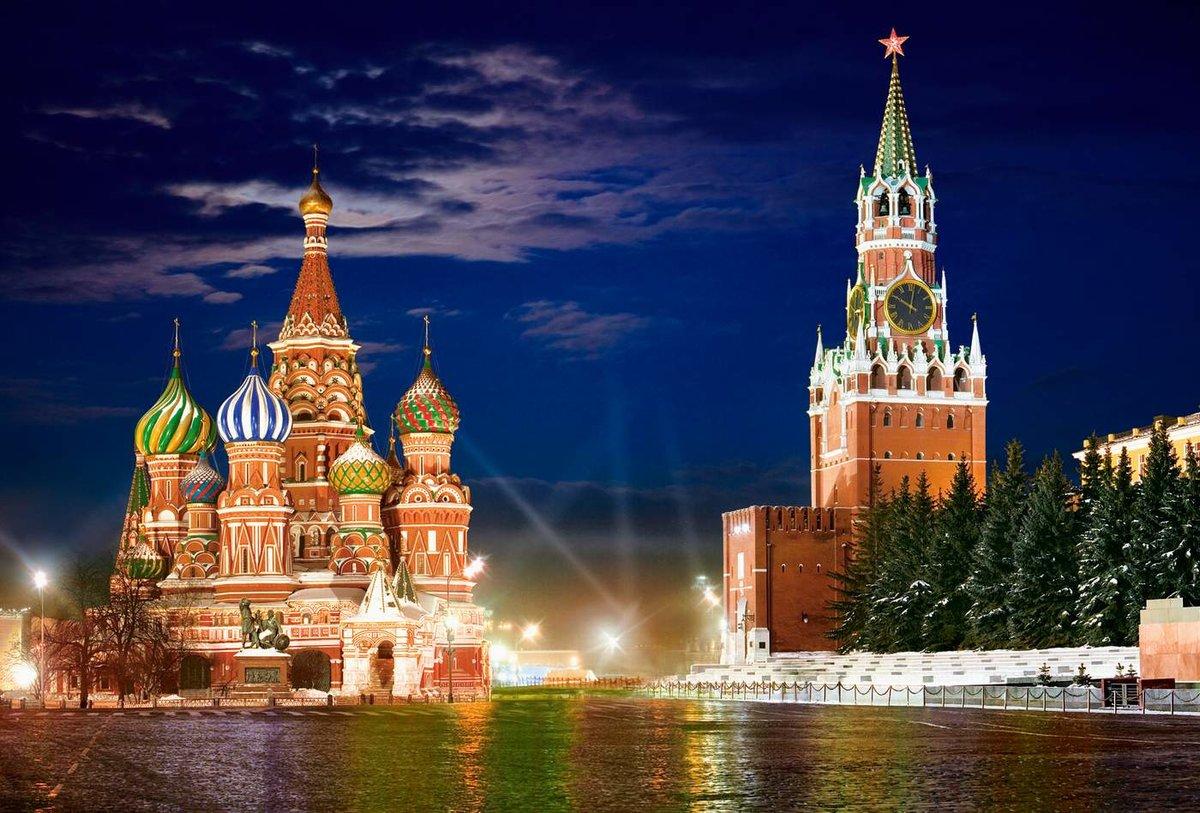 Открытка с видом россии, поздравление понедельником