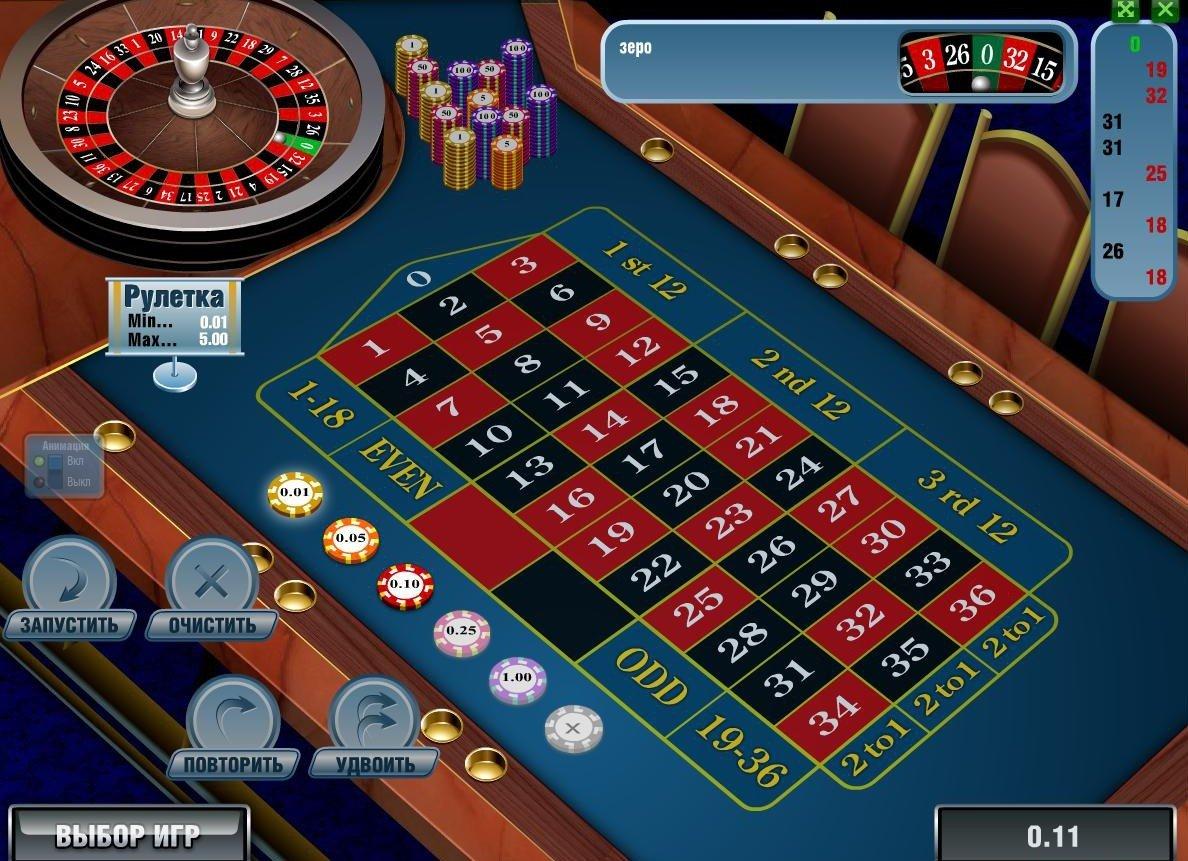 казино вулкан регистрация рулетка