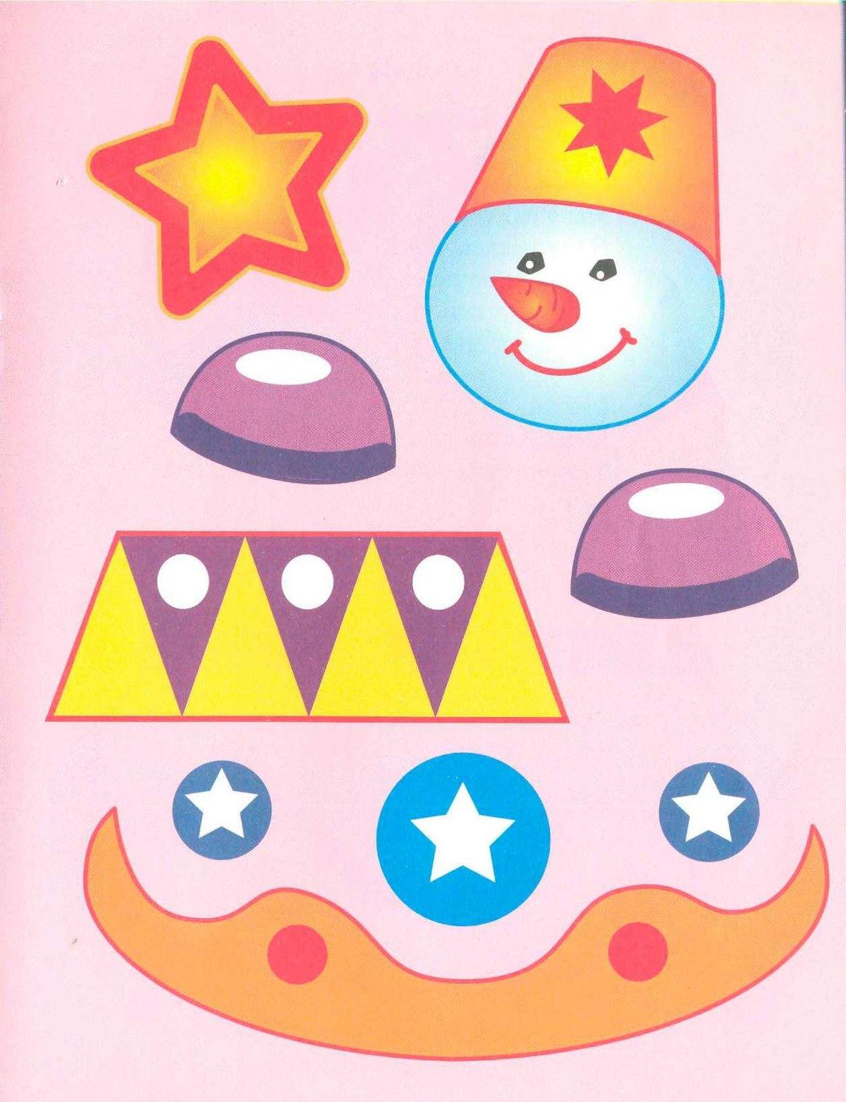 Картинки аппликации из бумаги новогодние игрушки