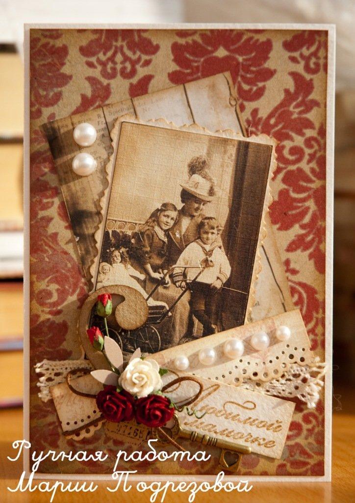 Скрапбукинг винтажные открытки с днем рождения, картинки